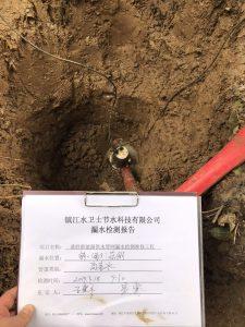 水卫士 鼎胜新能源漏水检测