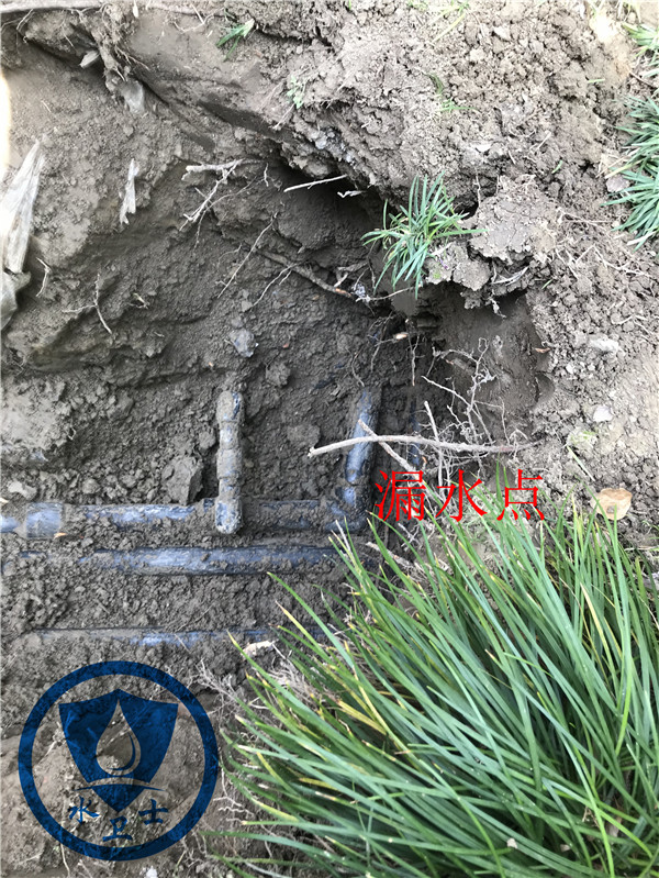 地源热泵测漏