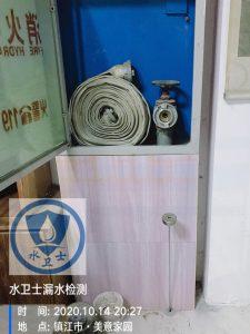 镇江漏测案例