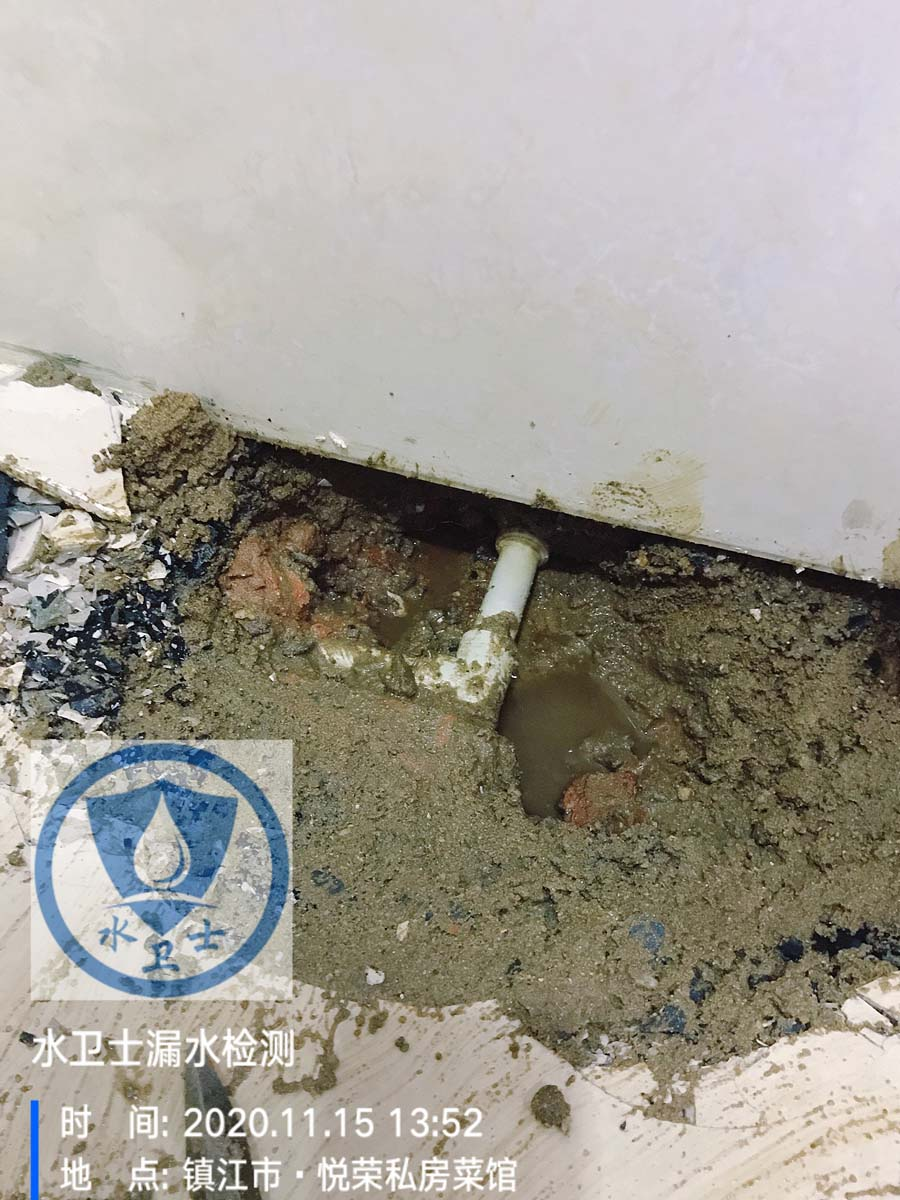 室内管道漏水检测