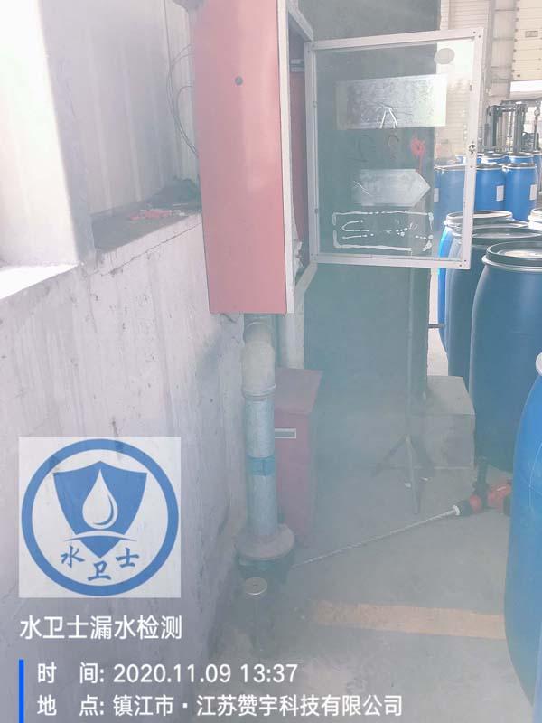 管道漏水检测案例